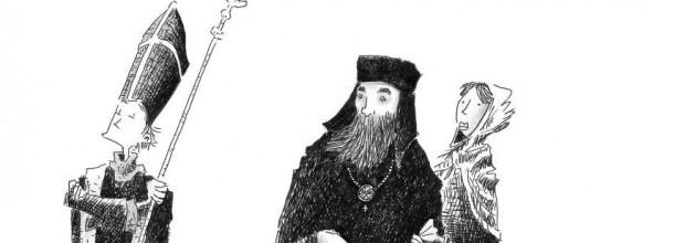 Querelles byzantines et esprit lorrain