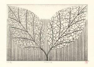Intimité VII, par Hiroko Okamoto. Coll. BM Metz
