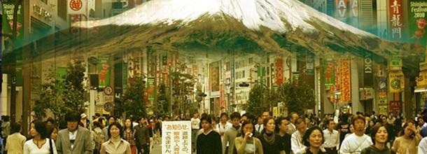 Le Japon en plein cœur